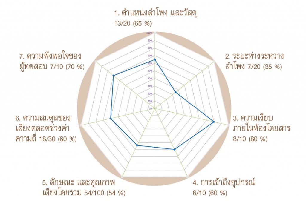 ebook_IMC-73