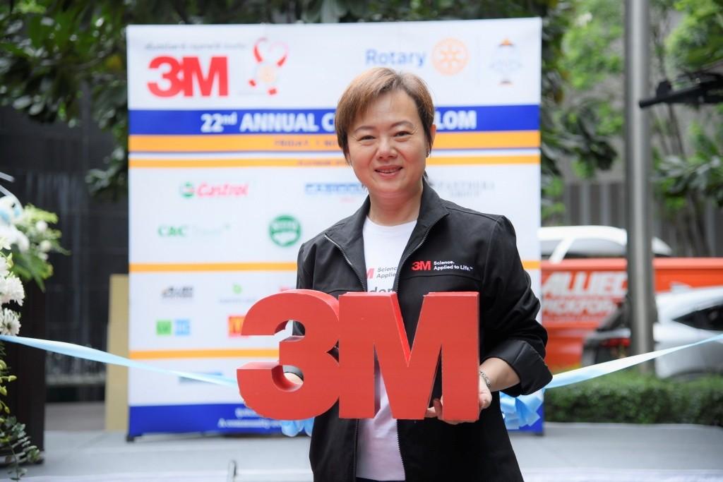 นางสาวนภาพร รัตนแสงหิรัญ กรรมการผู้จัดการบริษัท 3เอ็ม ประเทศไทย