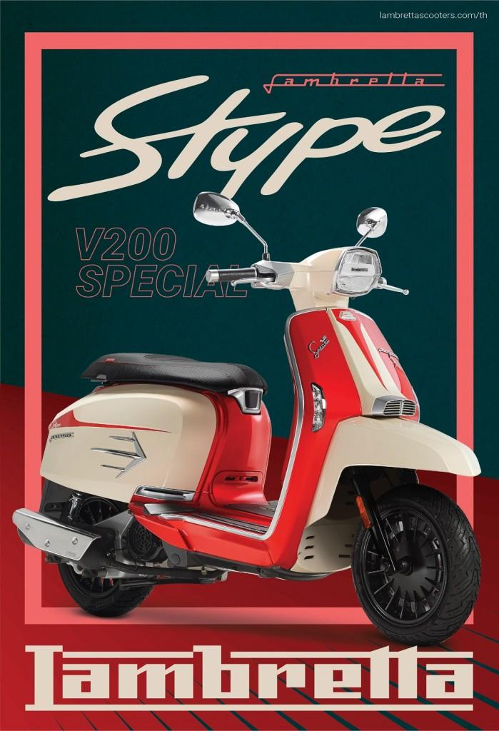 Lambretta-Stype0