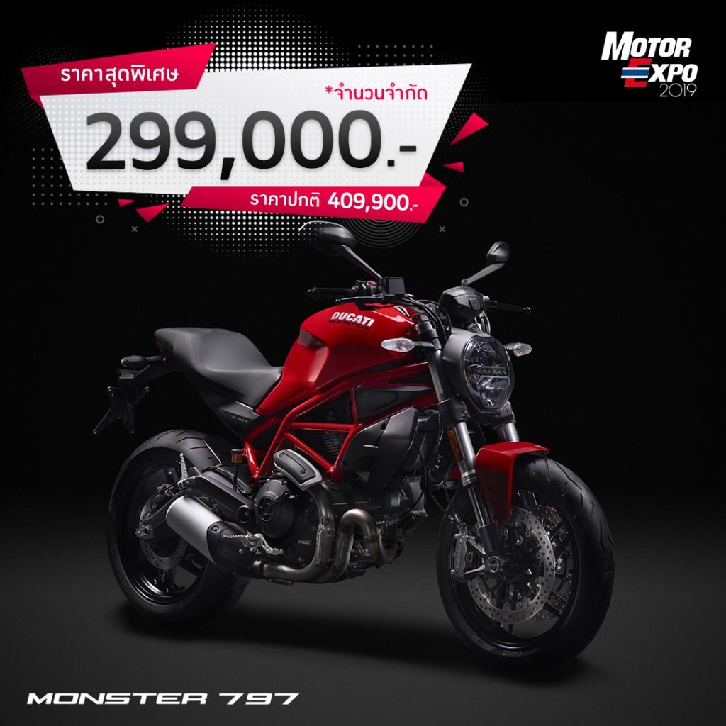 Monster 797 Red @Motor Expo