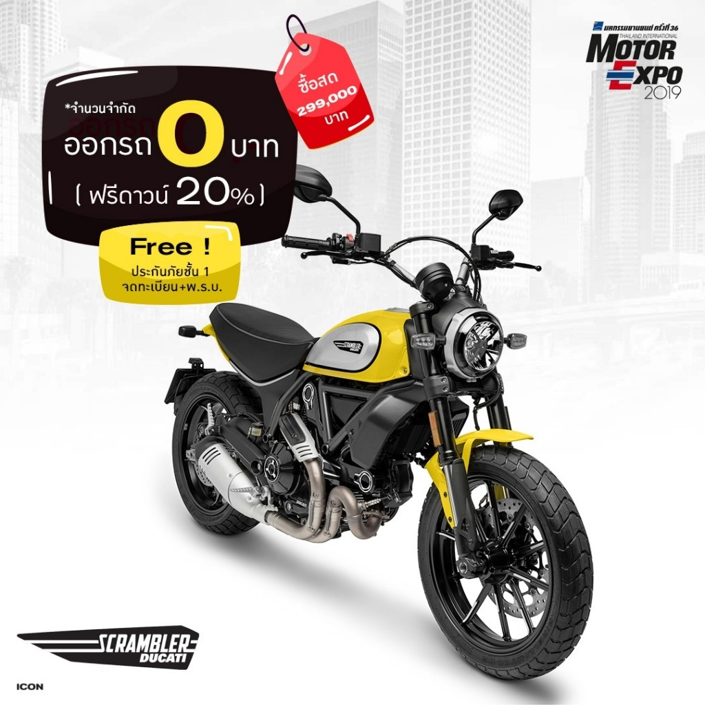 New Scrambler Icon Yellow @Motor Expo Campaign