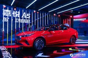 JAC เปิดตัวรถซีดานสปอร์ท ในงาน Guangzhou International Automobile Exhibition 2019