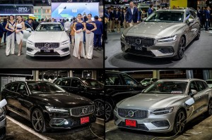 Volvo V60 ใหม่ Plug-in Hybrid ที่คุ้มค่าที่สุดในงาน Motor Expo 2019