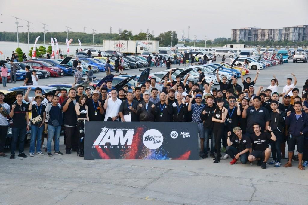 """""""IMC สื่อสากล"""" จัดประชันรถแต่งกว่า 100 คัน คัดตัวเด็ดร่วมงาน IAM Bangkok 2020"""