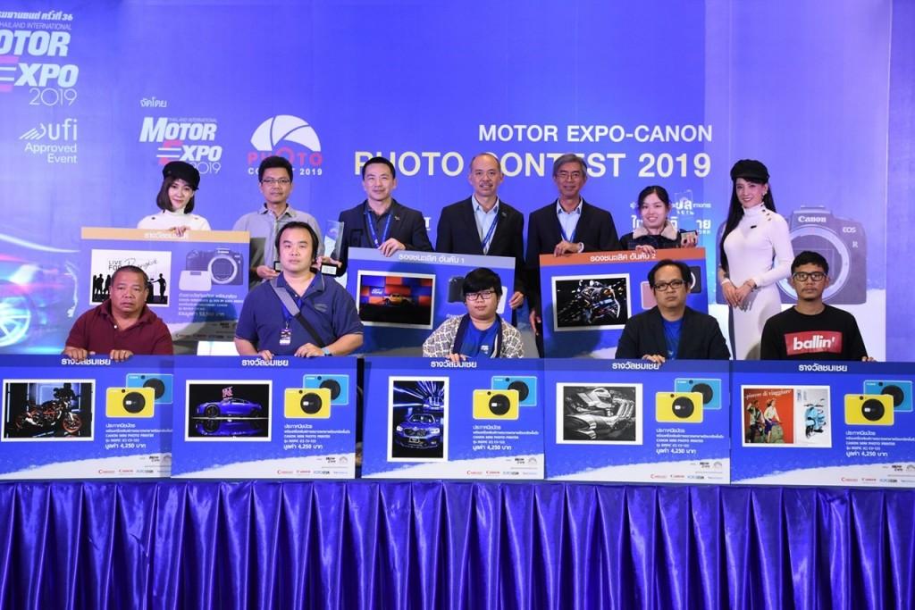 """ประกาศรางวัล """"Motor Expo-Canon Photo Contest 2019"""""""