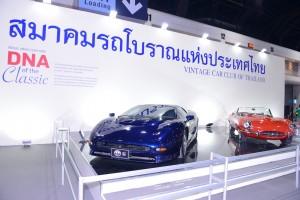 สมาคมรถโบราณแห่งประเทศไทย ร่วมงาน Motor Expo 2019