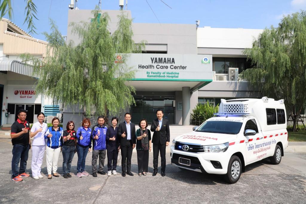 ยามาฮา จัดซื้อรถพยาบาล Yamaha Ambulance สำหรับเครื่องย้ายพนักงานที่เจ็บป่วย ในกรณีฉุกเฉินเร่งด่วน