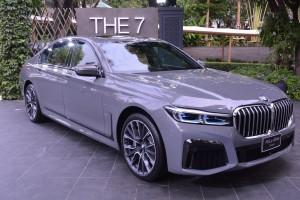 "The Rise of ""Kidney Grille"" !! .. BMW 7-Series โฉมล่าสุดของซีดานตัวธง ด้านหน้าโดดเด่นกว่าเดิม ราคา 6,139,000-6,439,000 บาท (ประกอบในประเทศ)"