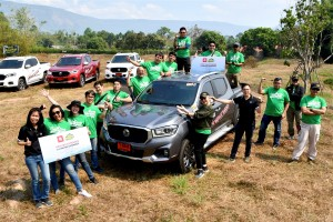 New MG Extender 4×4 Driving Experience @ Spirit Adventure Ground