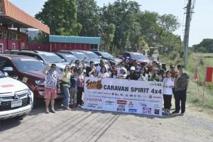 CARAVAN SPIRIT 4X4 ครั้งที่ 1/62 เส้นทาง กทม-เขตห้ามล่าสัตว์ป่าบึงบอระเพ็ด จ.นครสวรรค์