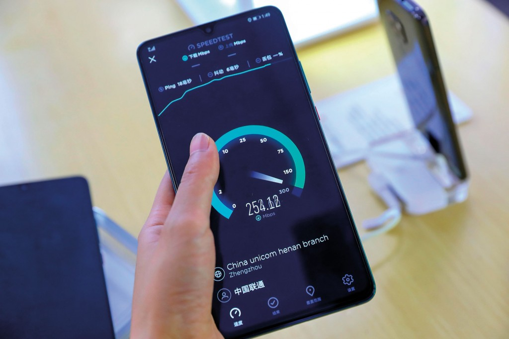 HIW130.tech_5g.gettyimages1164679781
