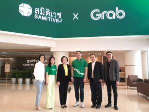 สมิติเวช สานพลัง Grab ร่วมมือยกระดับสุขภาพในประเทศไทย