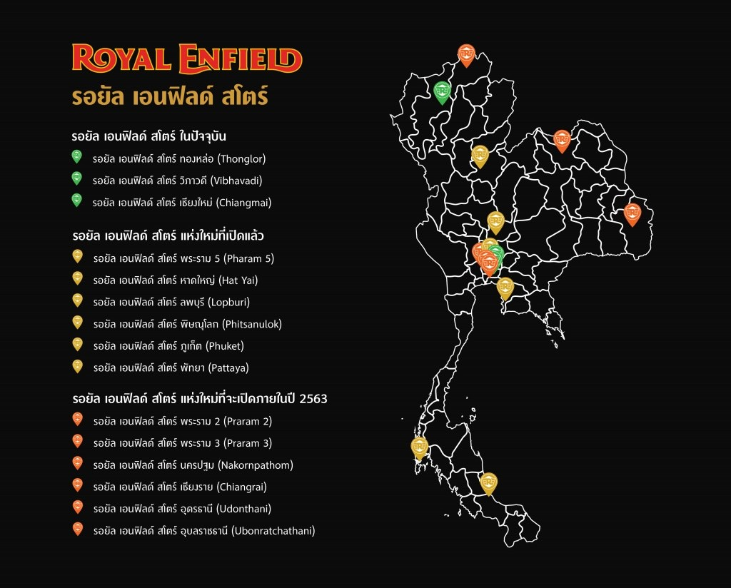 Royal Enfield Dealers-Thai-01