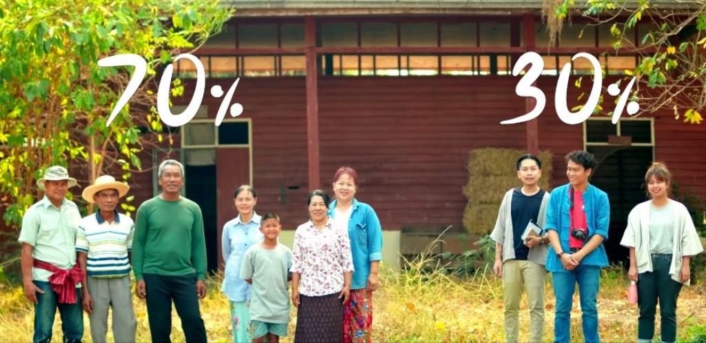 TVC ISUZU ภาพยนตร์พอเพียง 8