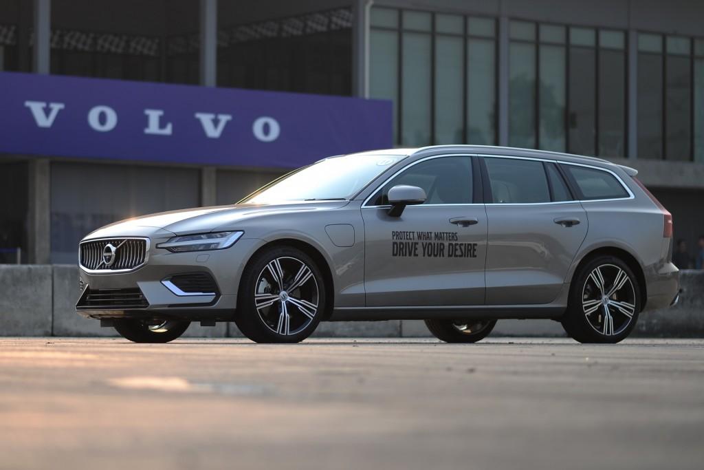 Volvo 36
