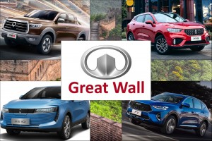 Great Wall Motors แม่ทัพใหม่ในการบุกตลาดรถประเทศไทย !! มาดูรถยนต์ที่น่าสนใจของค่ายนี้กัน