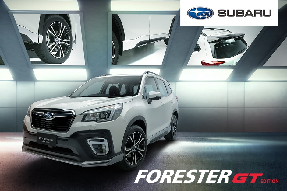 FB Link Ad_Forester GT revised