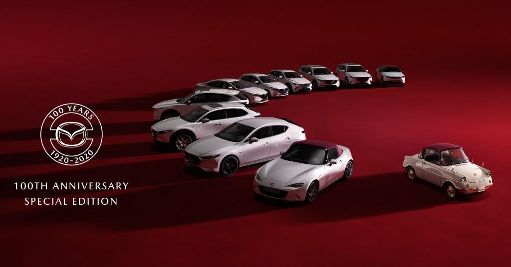 Mazda-100th-anniversary-special-edition-series-1