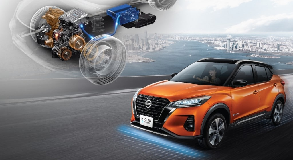 Nissan Kicks e-Power