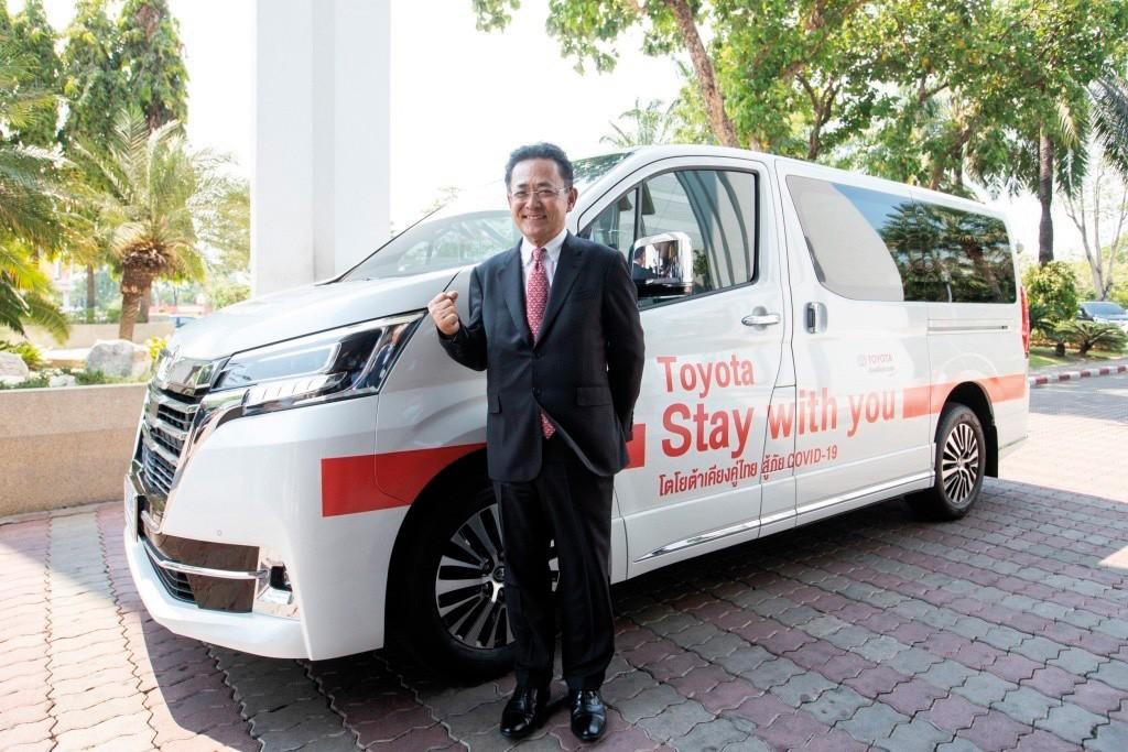 7.TOYOTA สนับสนุนกระทรวงสาธารณสุข และมหาดไทย copy