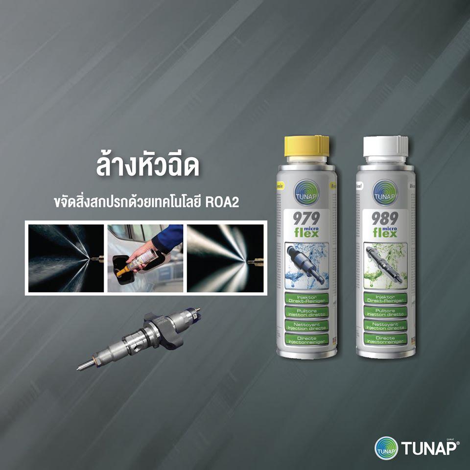 TUNAP 979 & 989