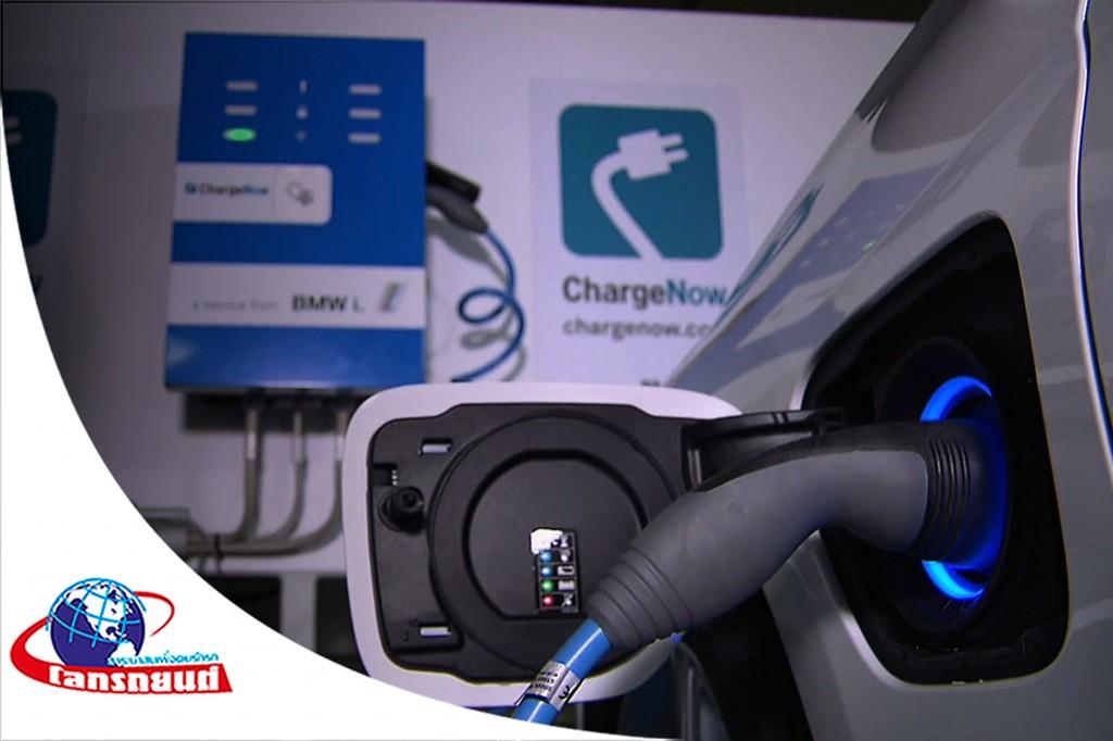 สมาคมยานยนต์ไฟฟ้าไทย – รายการโลกรถยนต์