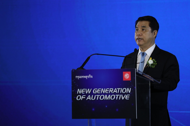 MG - New Generation of Automotive (12)