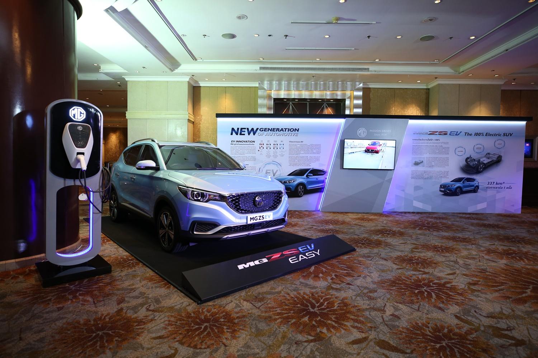 MG - New Generation of Automotive (30)