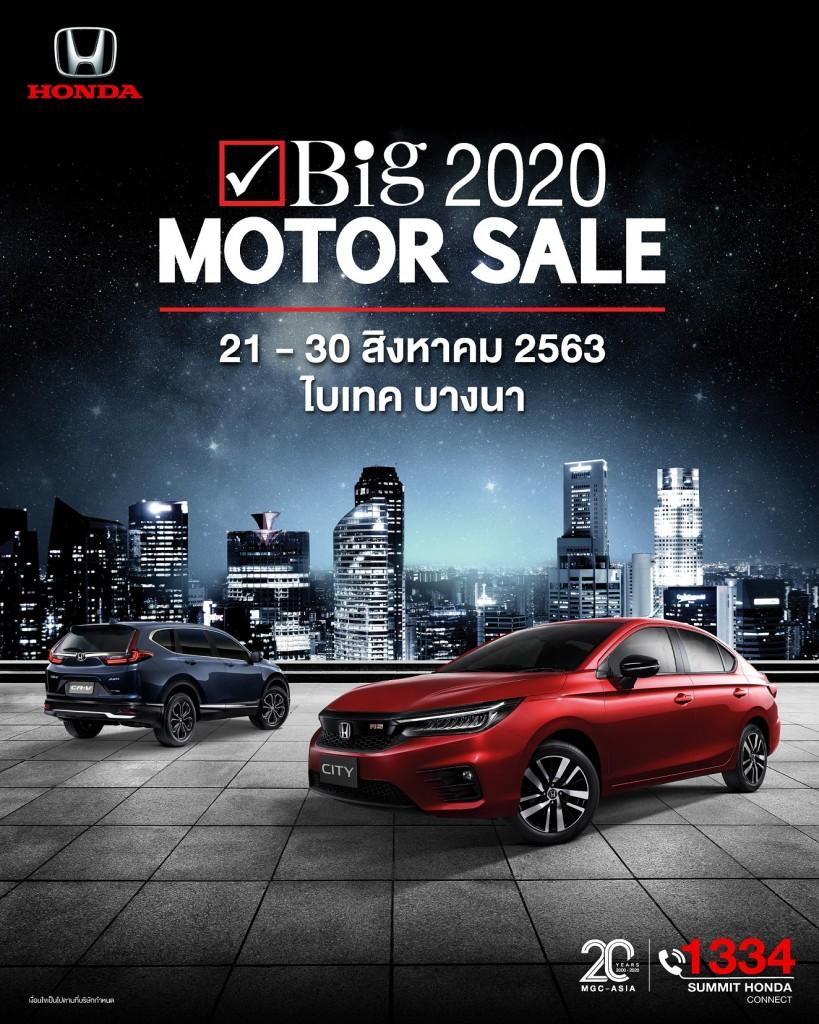 Summit Honda (2)