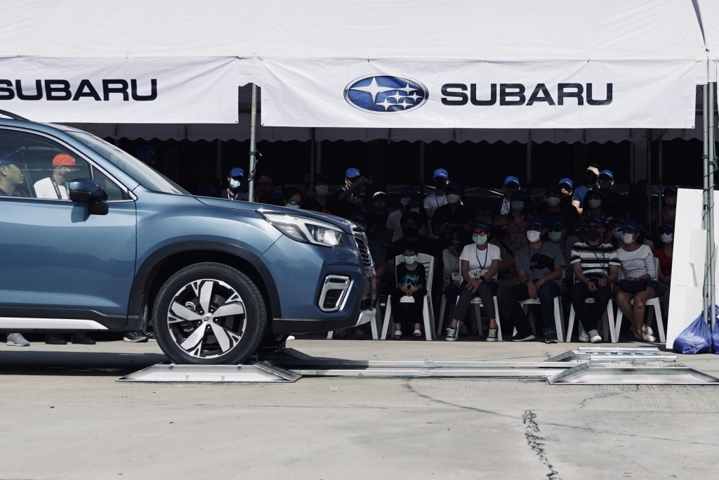Subaru Ultimate Test Drive 2020 1.1