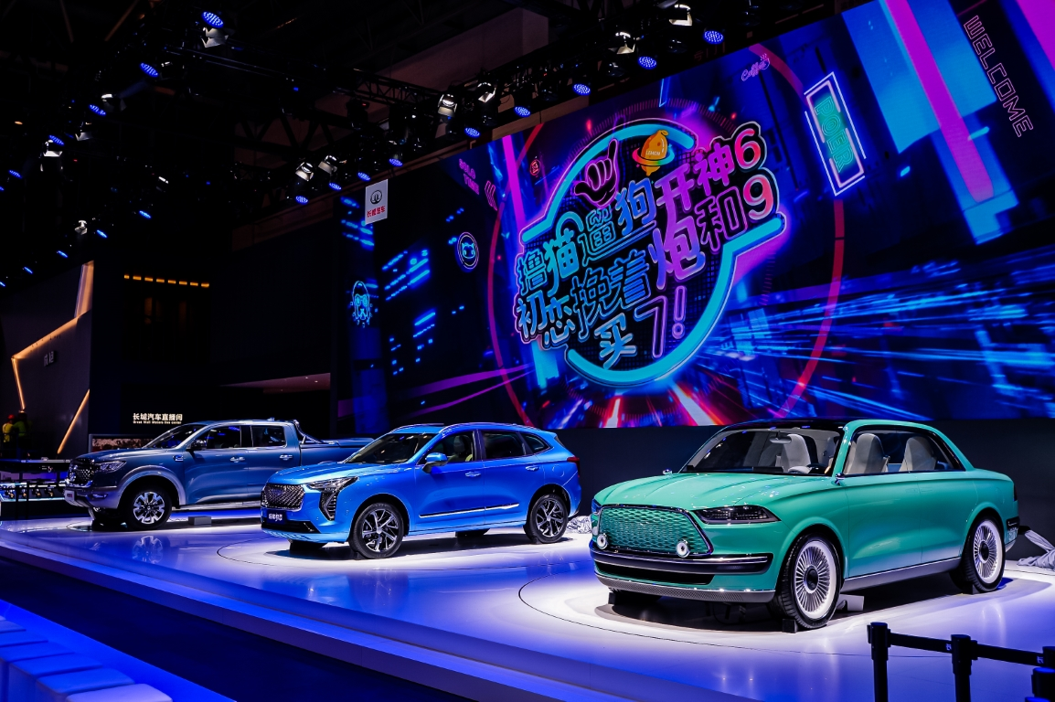 Great Wall Motors at Beijing International Automotive Exhibition 2020 (8)