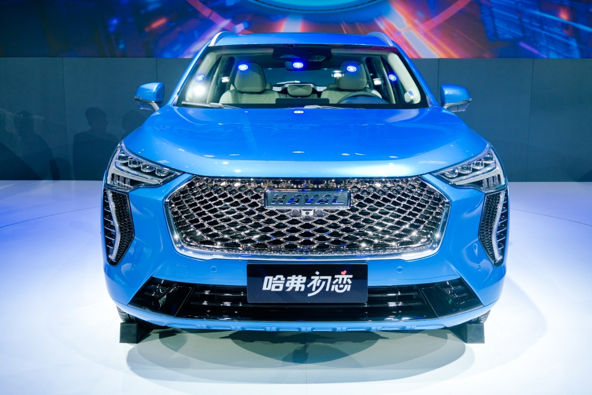 Great Wall Motors at Beijing International Automotive Exhibition 2020 Haval A01