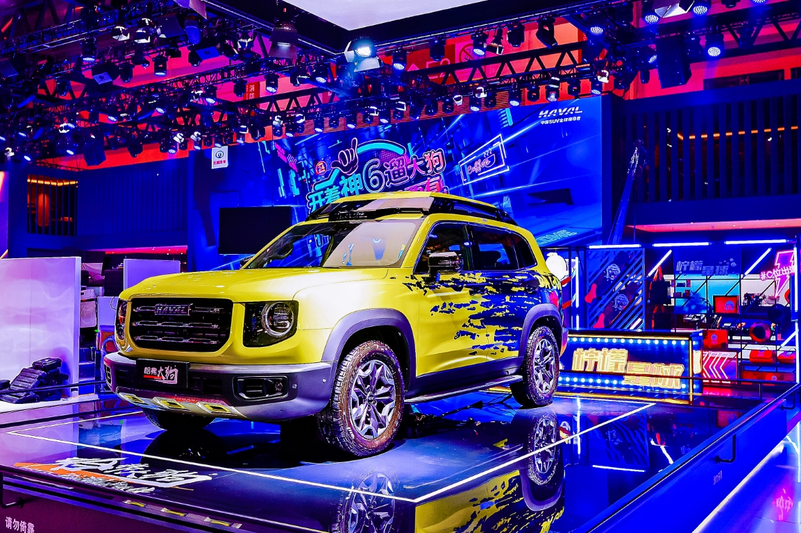 Great Wall Motors at Beijing International Automotive Exhibition 2020 Haval Big Dog