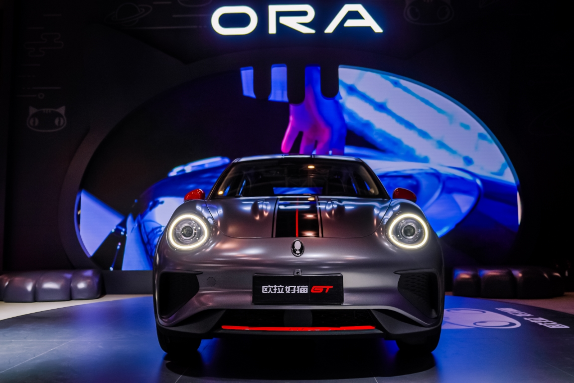 Great Wall Motors at Beijing International Automotive Exhibition 2020 ORA ES11 GT