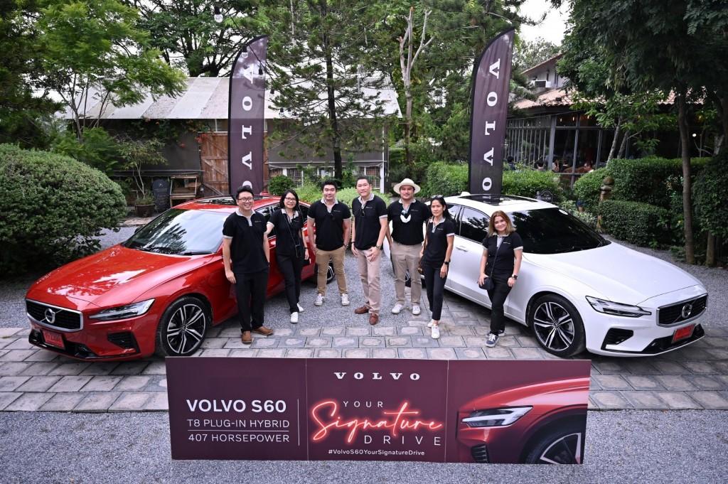 VCT Management & Team