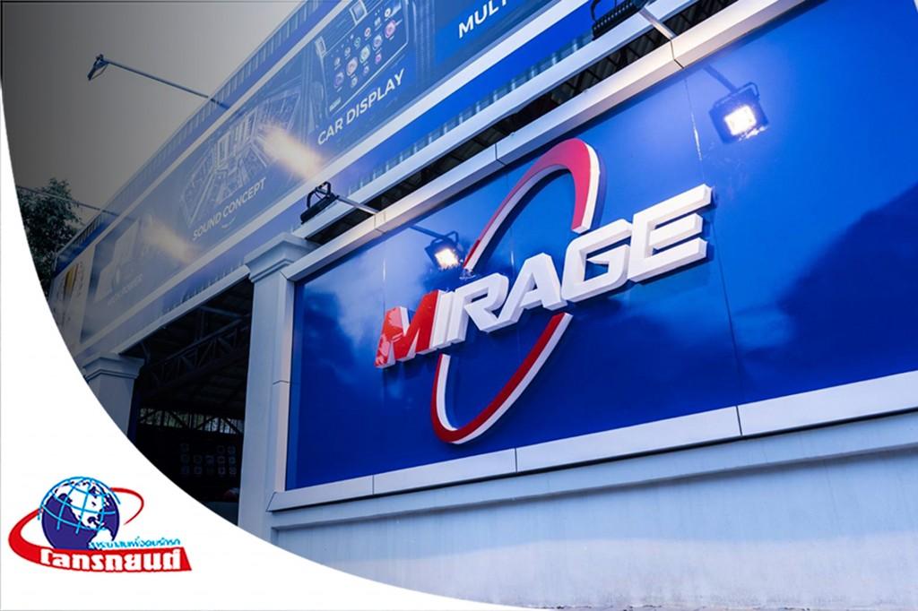 ศูนย์ติดตั้งเครื่องเสียงรถยนต์คุณภาพ Mirage Audio – รายการโลกรถยนต์