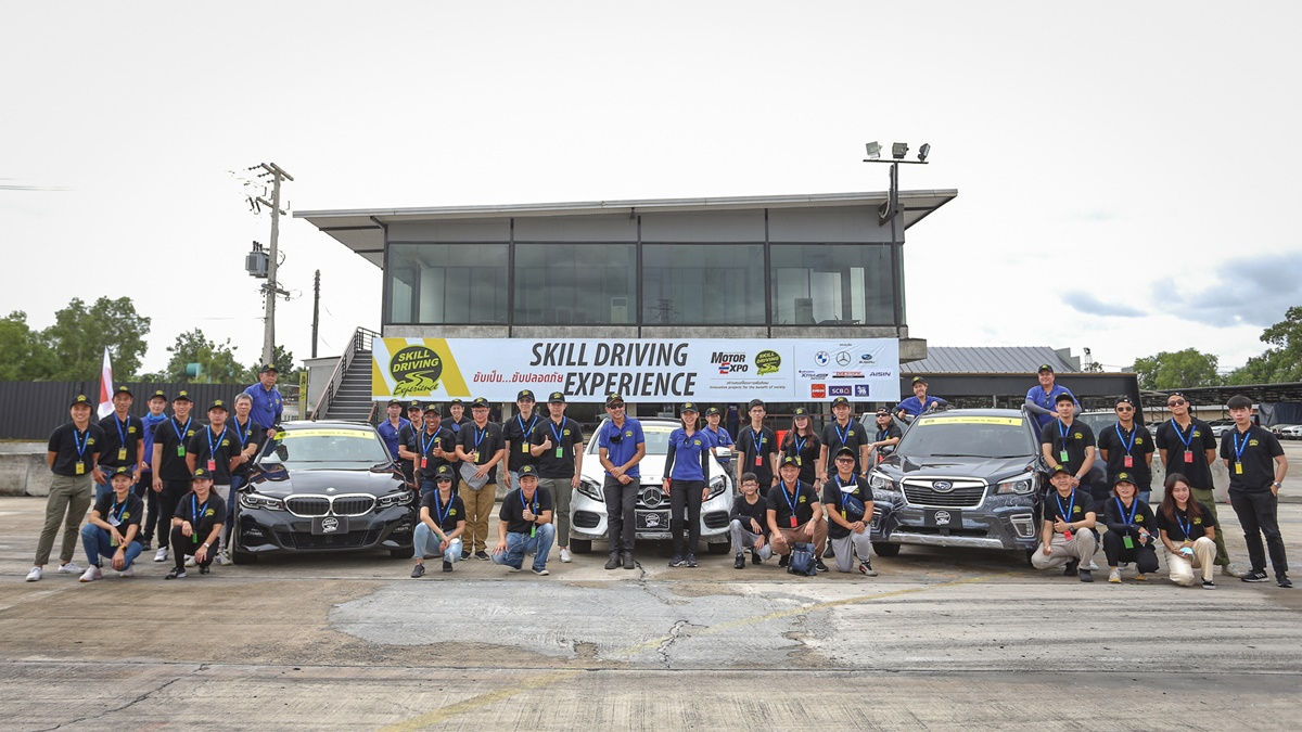 skill driving experience 2020 (10)