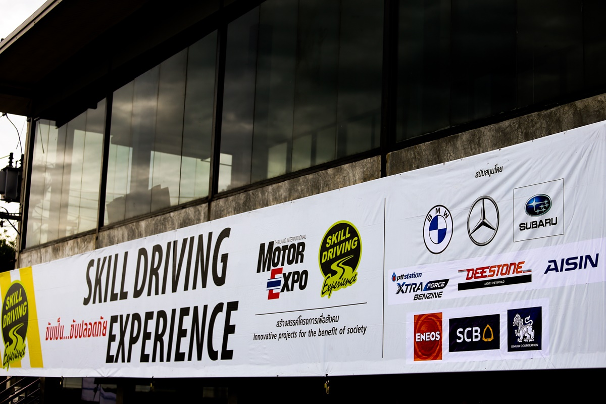 skill driving experience 2020 (4)