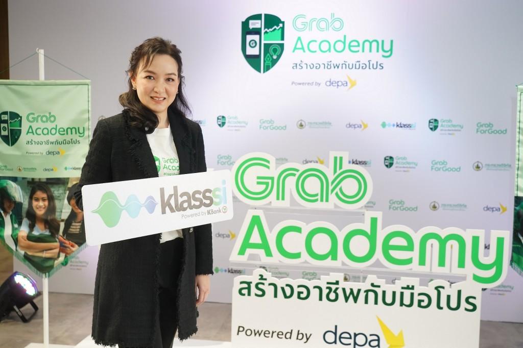 นางสาวหทัยพร เจียมประเสริฐ ผู้ช่วยกรรมการผู้จัดการ ธนาคารกสิกรไทย