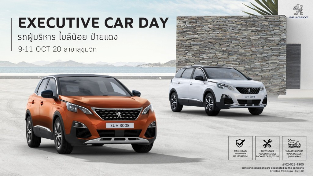 Exective Car Day