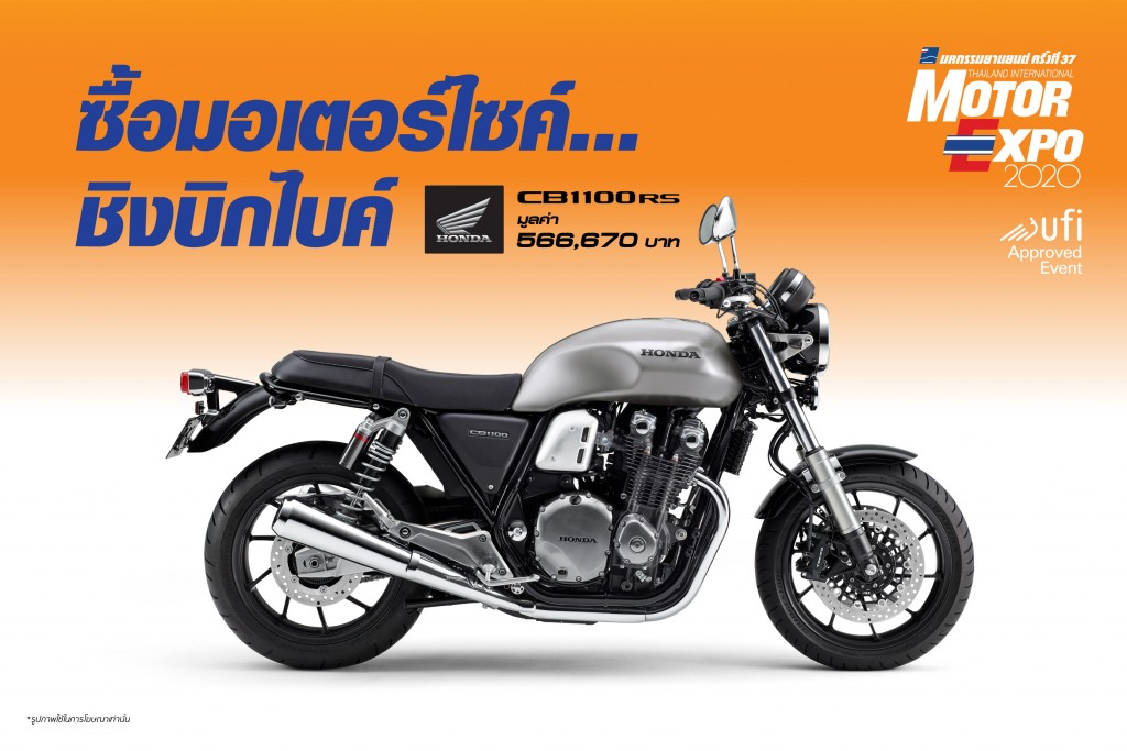 BMWB_2000x1333