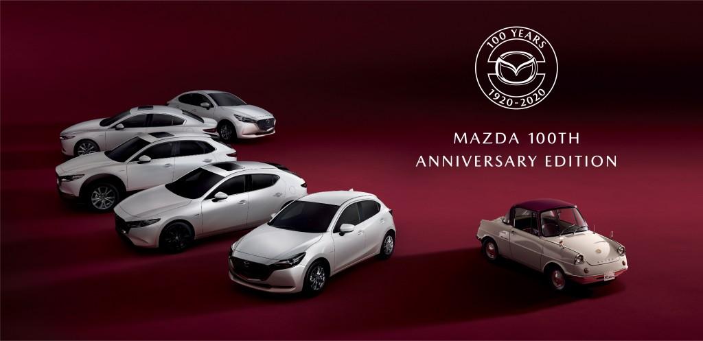 Cover_Mazda 100th Anniversary Edition