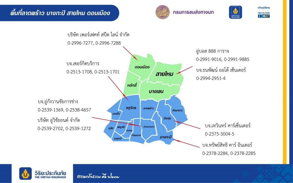 แผนที่อู่2020-02 (Large)