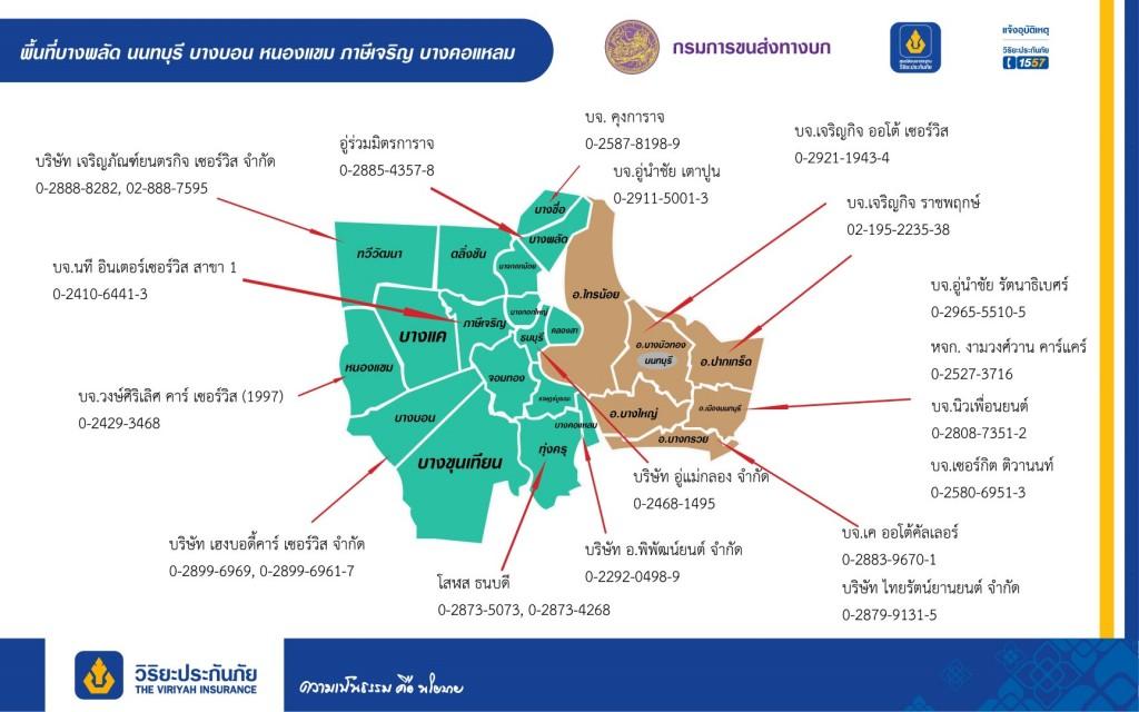 แผนที่อู่2020-03 (Large)