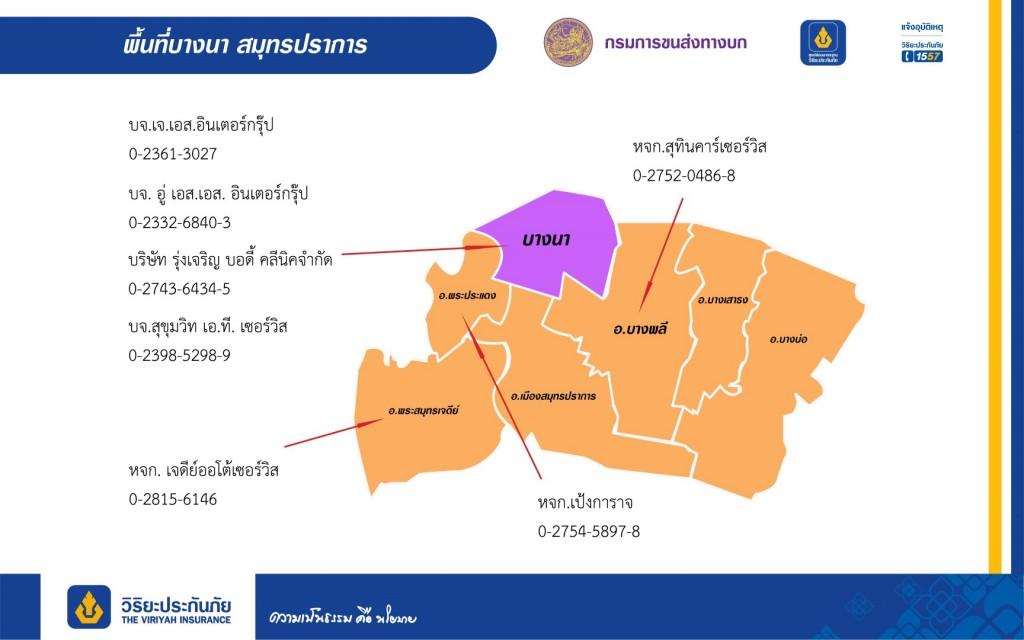 แผนที่อู่2020-04 (Large)
