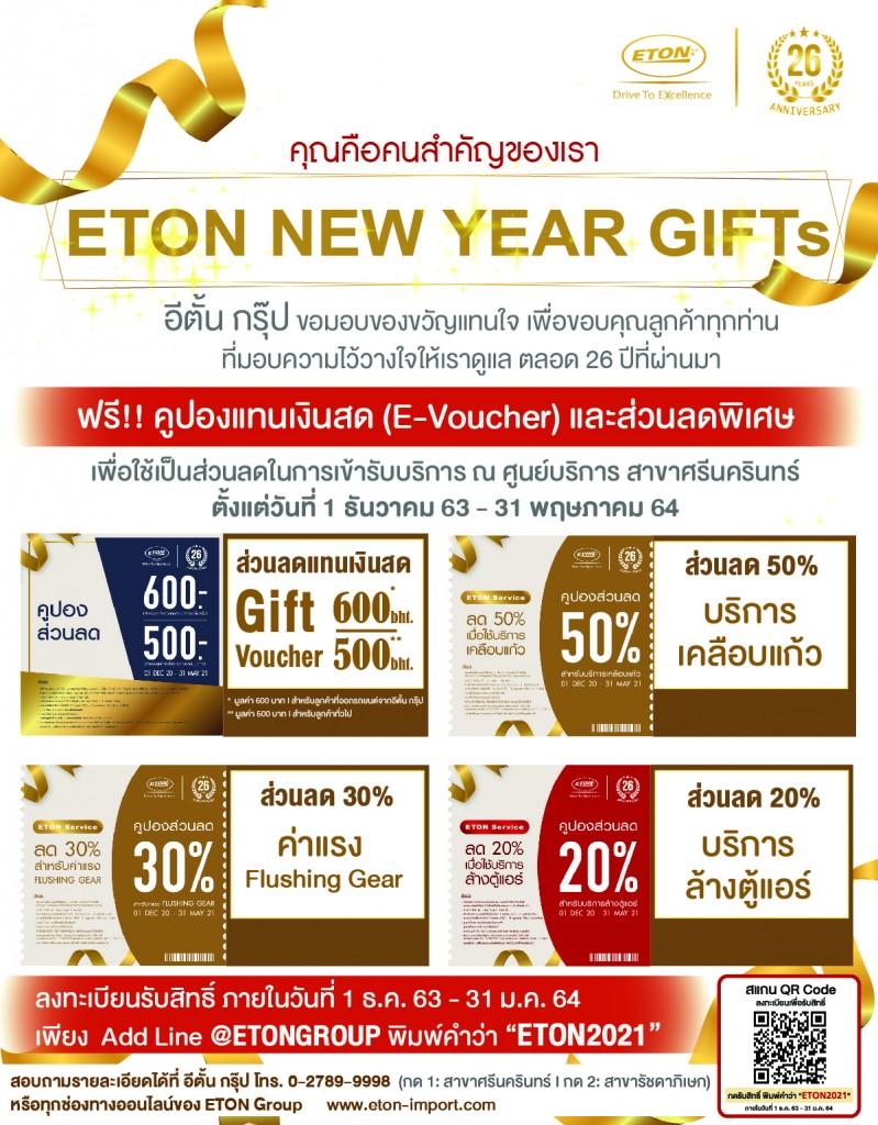 img_ETON-Greeting-Card