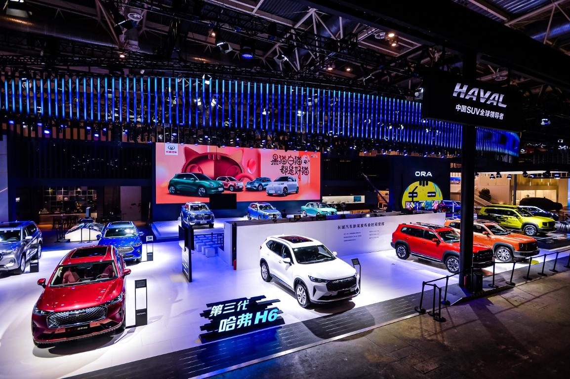 Great Wall Motors at Beijing International Automotive Exhibition 2020 (10)