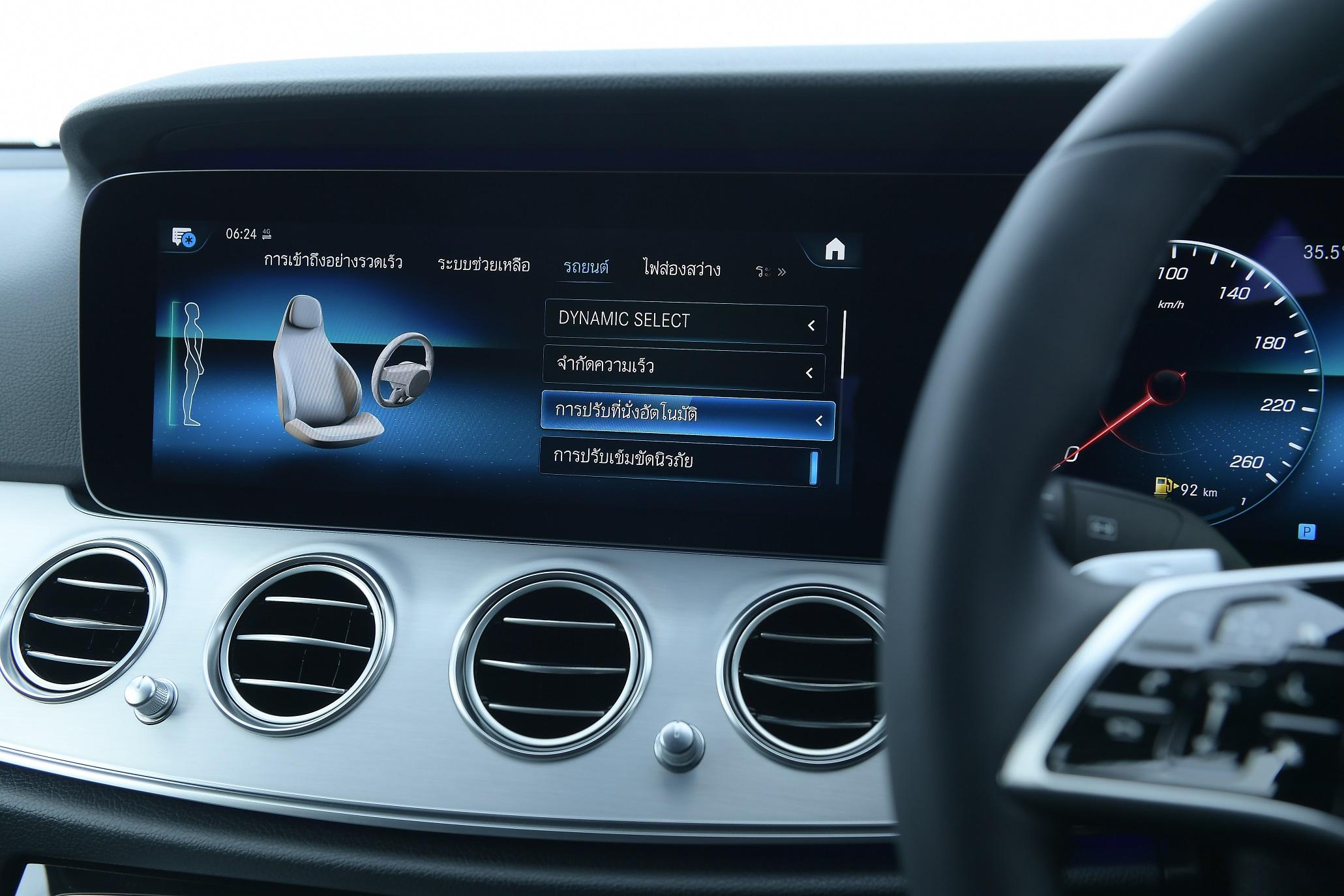 Mercedes-Benz E-Class new AutoinfoOnline (10)