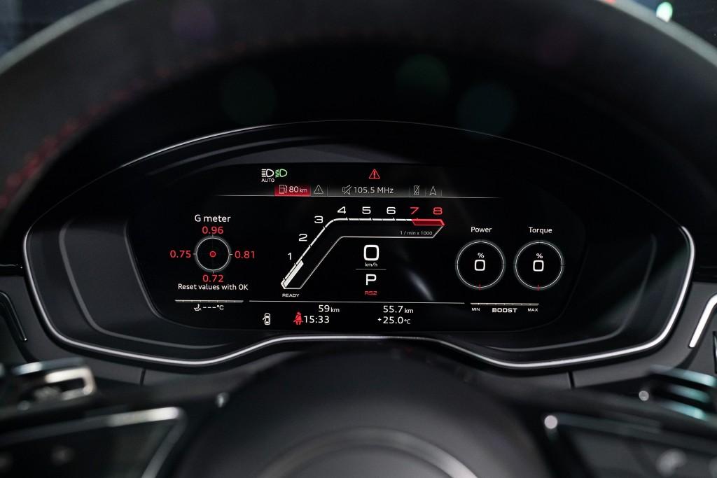 Audi RS 5 Coupé quattro_ภายใน_07