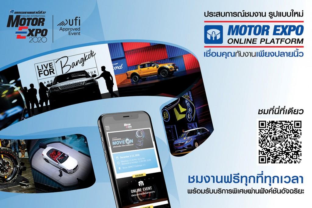 MTX PLATFORM Ads Set